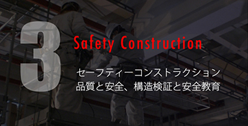 3 Safety Construction